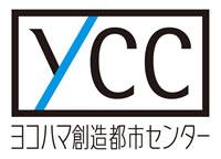 YCC ヨコハマ創造都市センター